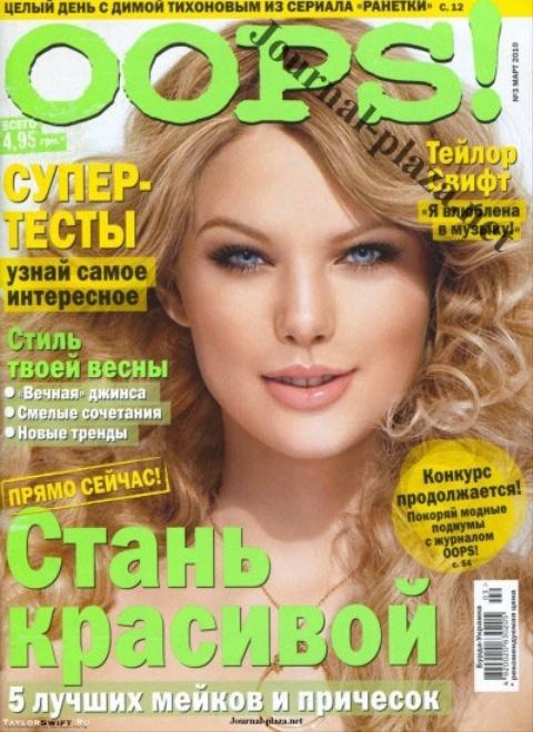 Абсурдные косяки на обложках журналов и не только