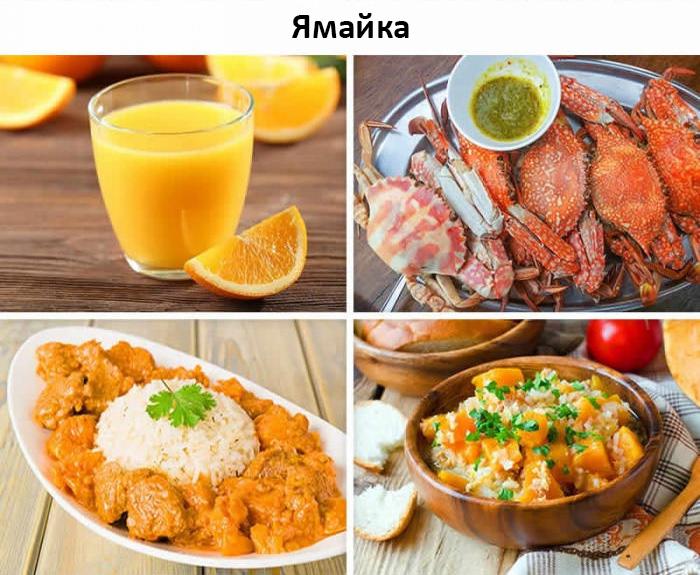 Почувствуй разницу, закажи поесть во время путешествия по странам