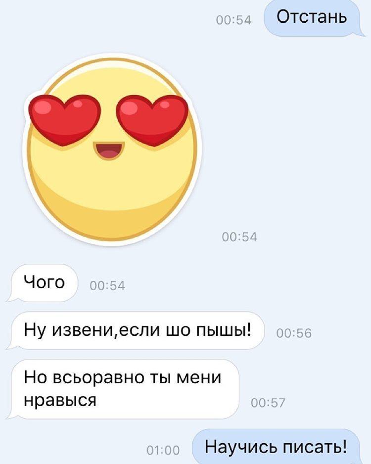 1 смс девушки для знакомства