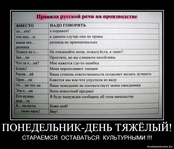 картинки с добрым утром славяне