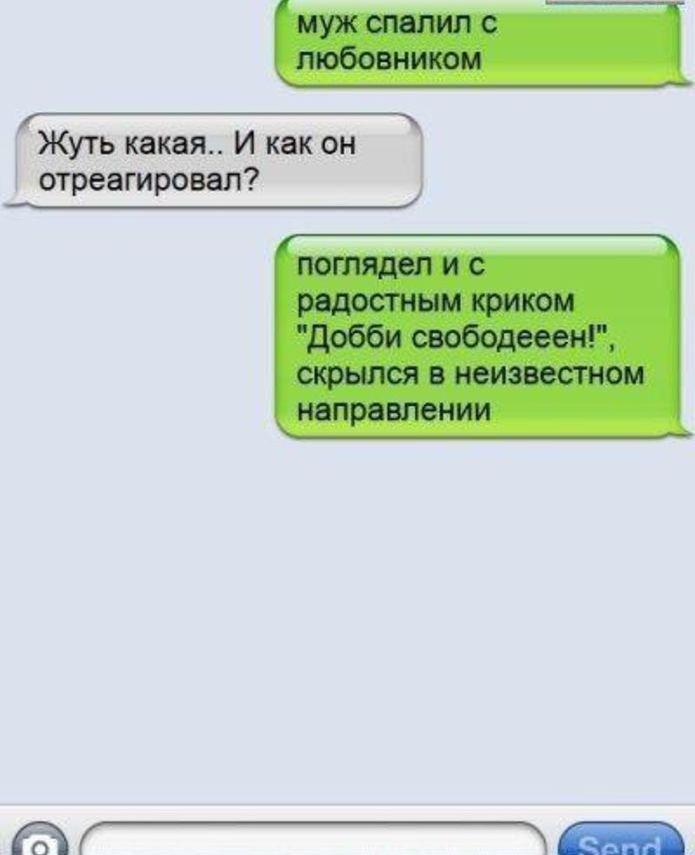 СМС признания  любовные стишки