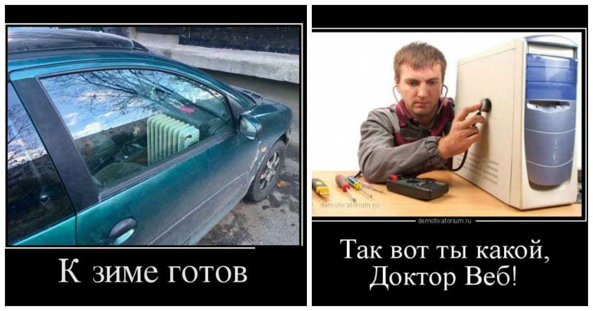 http://humor.fm/uploads/posts/2016-10/1477456430_000.jpg