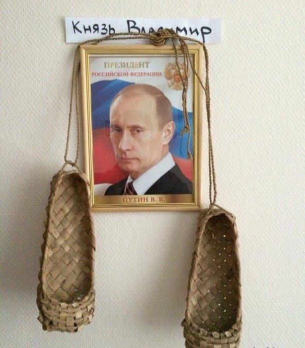Это Россия детка!