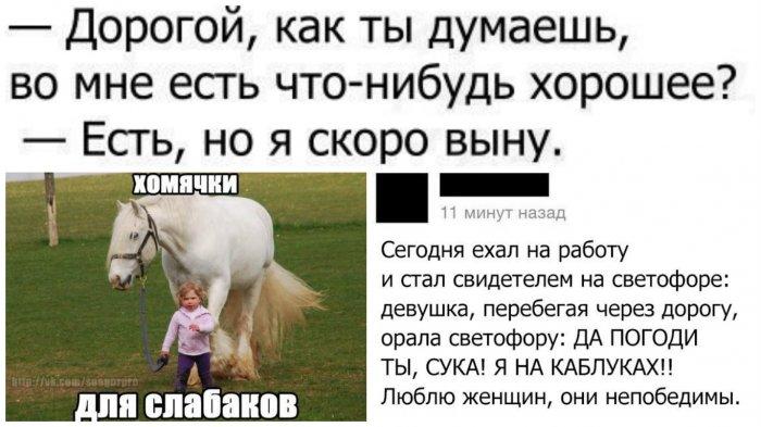 Ъ-Нижний Новгород - Подписка