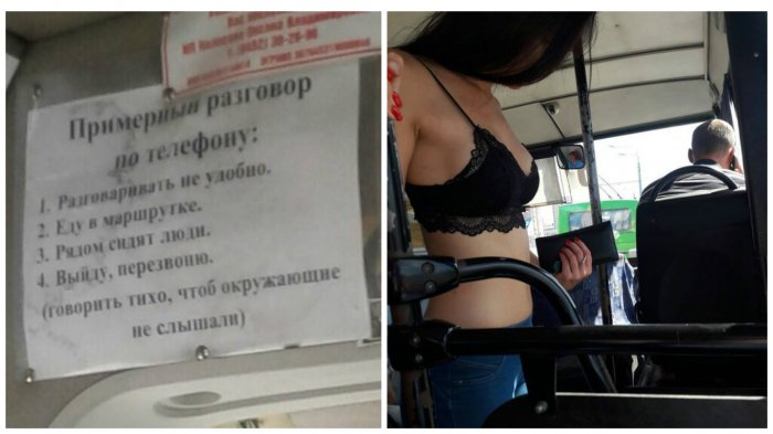 После просмотра этого поста, вы навсегда откажетесь от общественного транспорта!