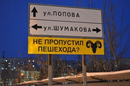 Все, что можно увидеть на дорогах в знаках и указателях!