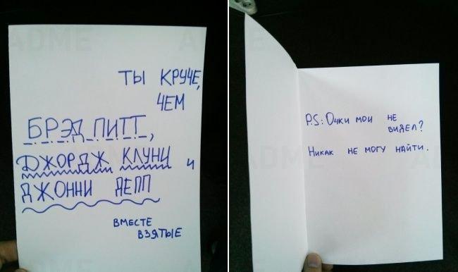 Чертовски милые записки влюбленных пар!
