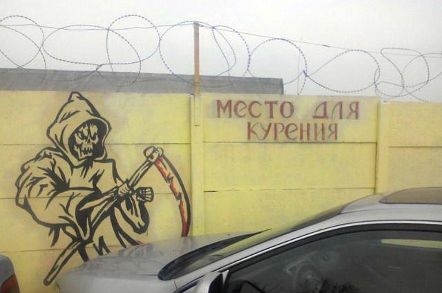 Супер мотивация по русски!