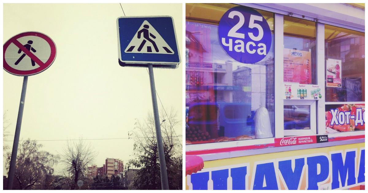 О самом суровом городе России - Челябинске