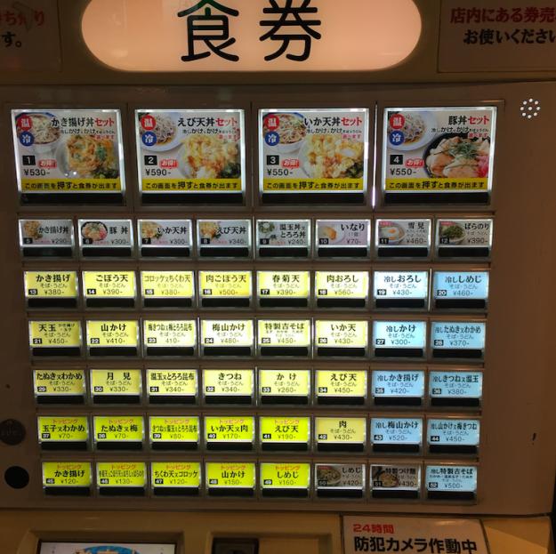 18 вещей из Японии, в которых нуждается весь мир
