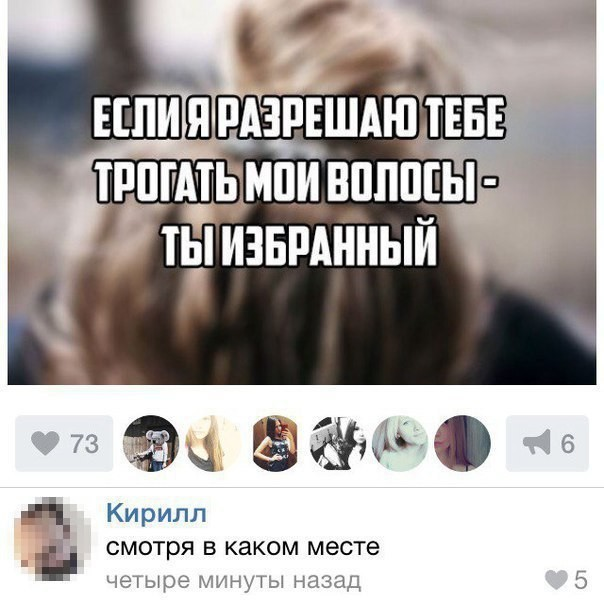 Услуга от МТС - МТС — Справочник