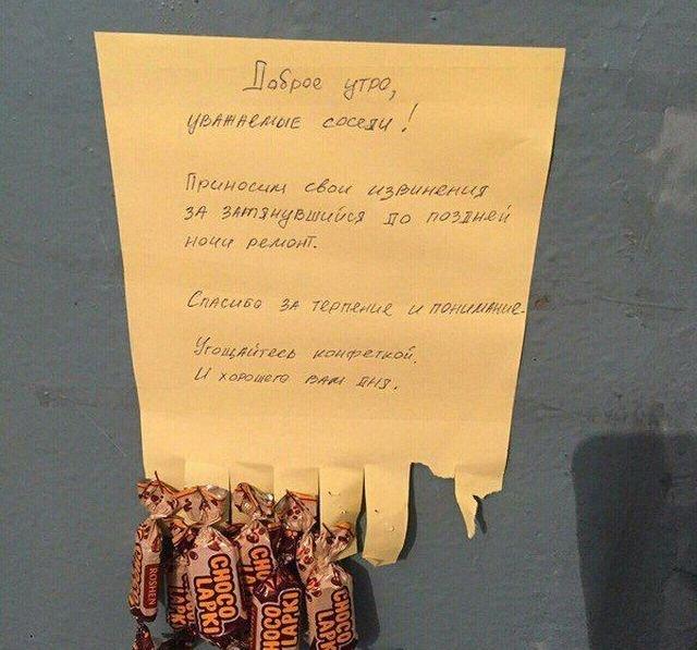 Привет от соседей в записках и объявлениях!