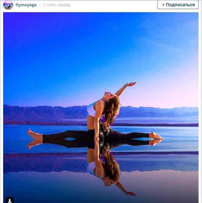 Йога - как средство расслабления девушки пилота!