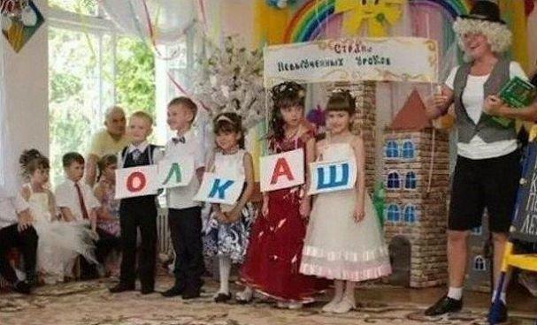 Скоро, во всех детских садах нашей страны!