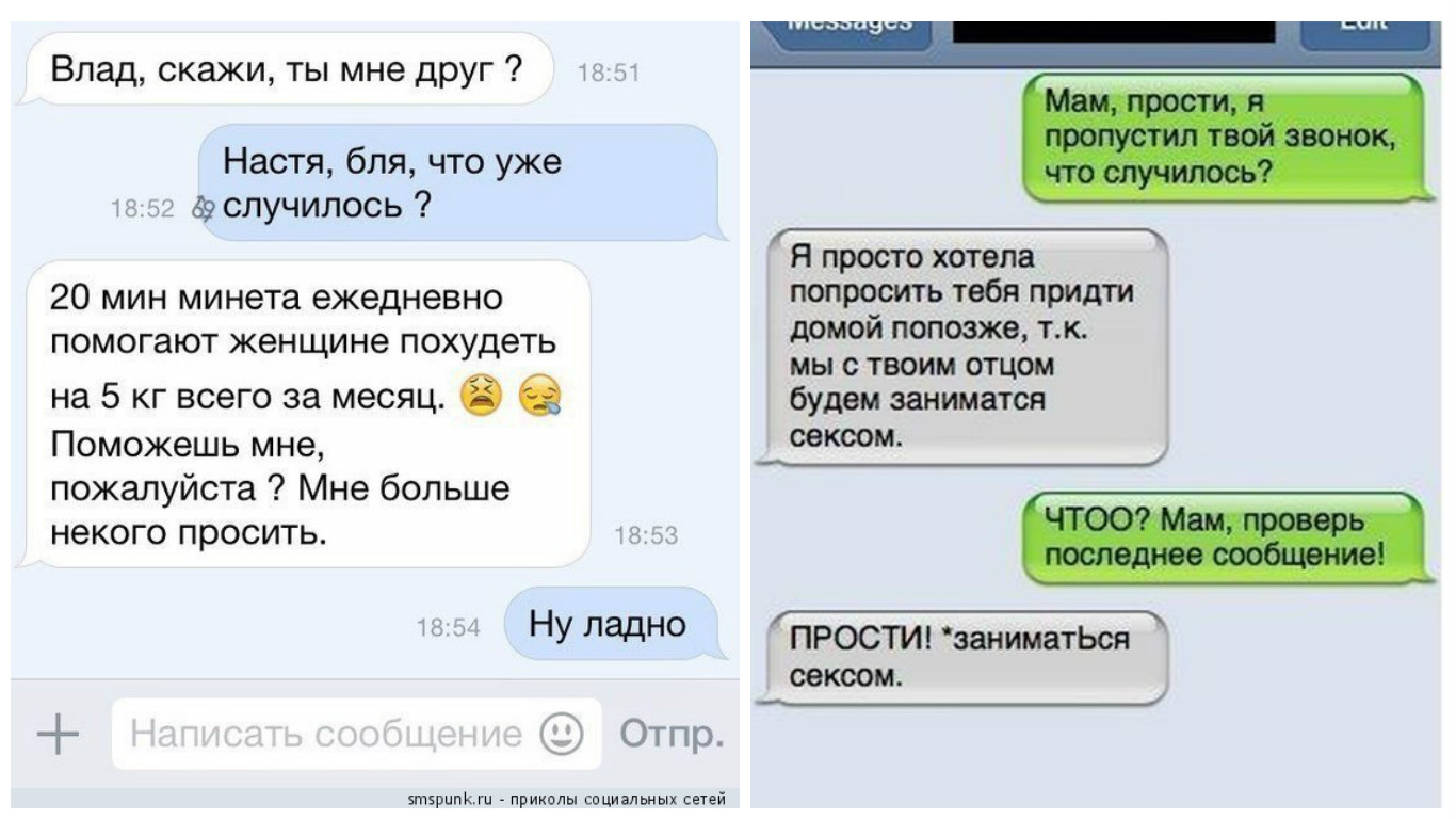 eroticheskie-sms-stishki