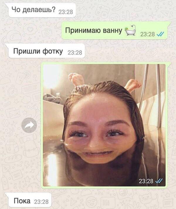 готовят социальный шопинг - Статьи - Известия