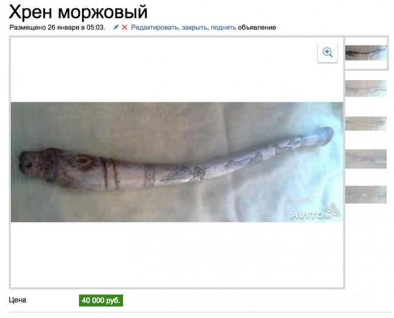 Реальные проститутки Москвы  проверенные телефоны