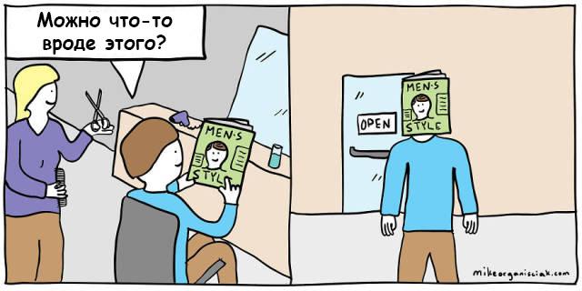 Немного черного юмора в комиксах