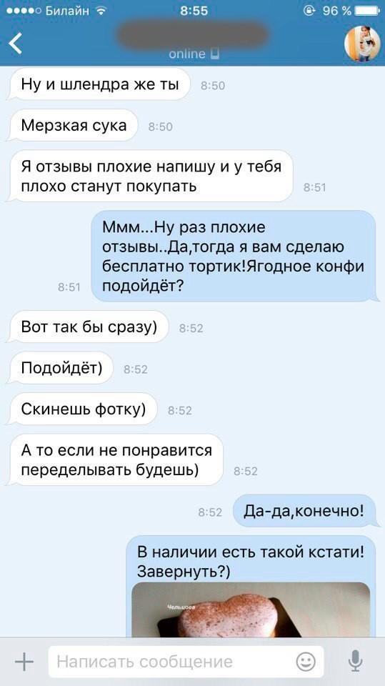 Пьяные русские бабы - смотреть порно видео бесплатно онлайн