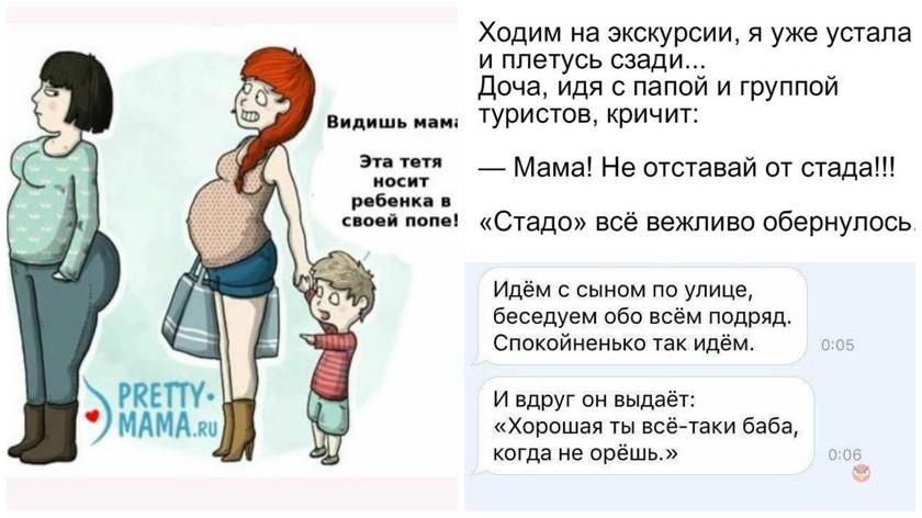 Устами младенцев глаголит не только истина)))