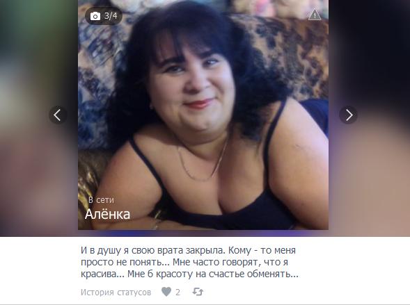 сайты знакомств msafin yandex ru