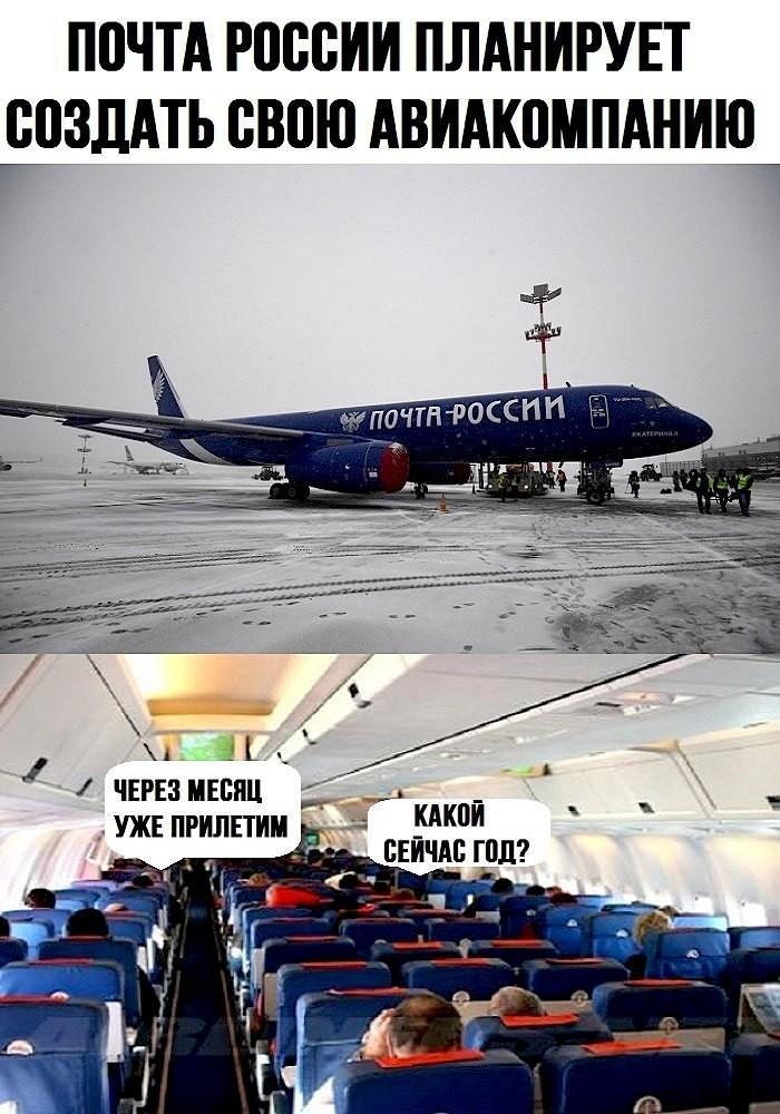 работа в почта россии москва внуково
