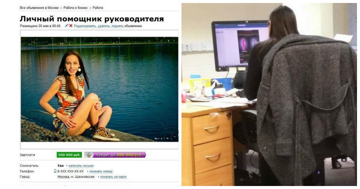 Какая она, жизнь обычной русской секретарши?