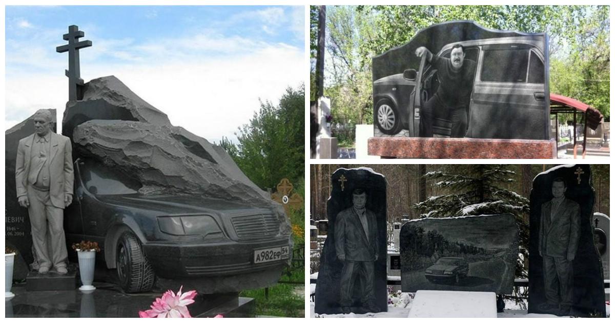 устройства надгробия криминальных авторитетов фото стать