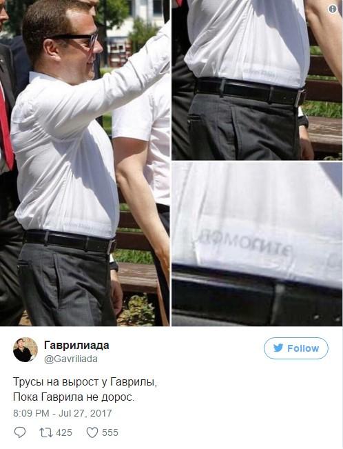 Реакция соцсетей на натянутые до пупа трусы Медведева