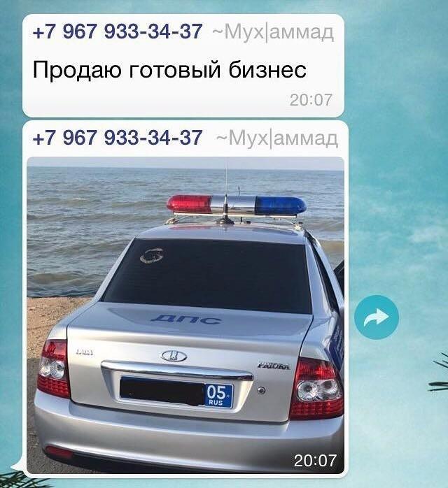 """ООО """"Рога и Копыта"""" - делаем деньги из воздуха"""