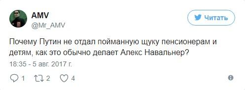 По щучьему велению: реакция рунета на рыбалку Путина