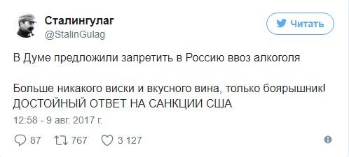 Реакция соцсетей на запрет вейпов и кальянов в общественных местах