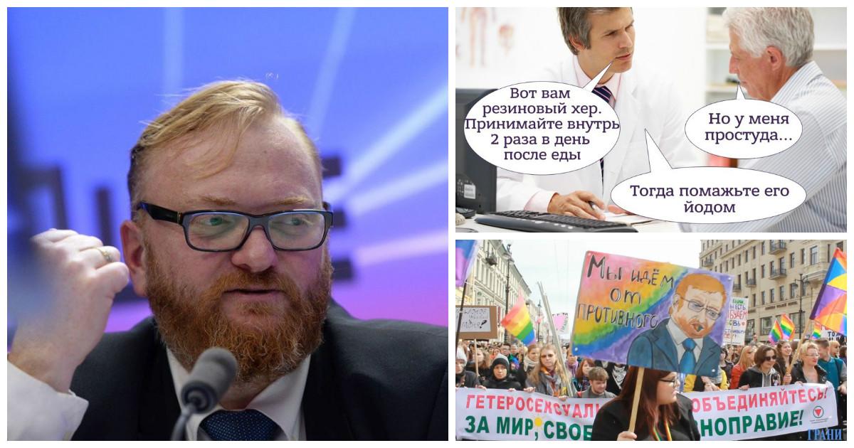 """""""Милонов призвал отпускать интимные товары по рецепту"""", и другие чрезвычайно полезные рекомендации политика"""