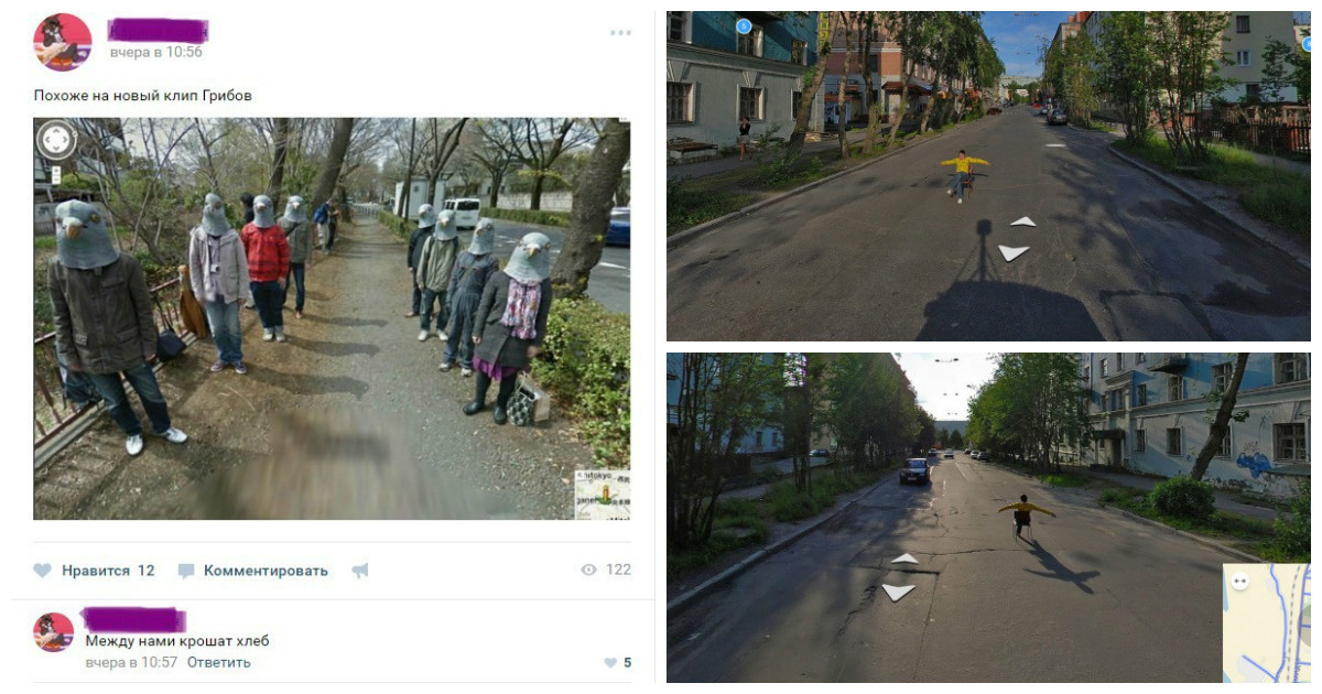 Самые забавные и необычные снимки от Google и Яндекса