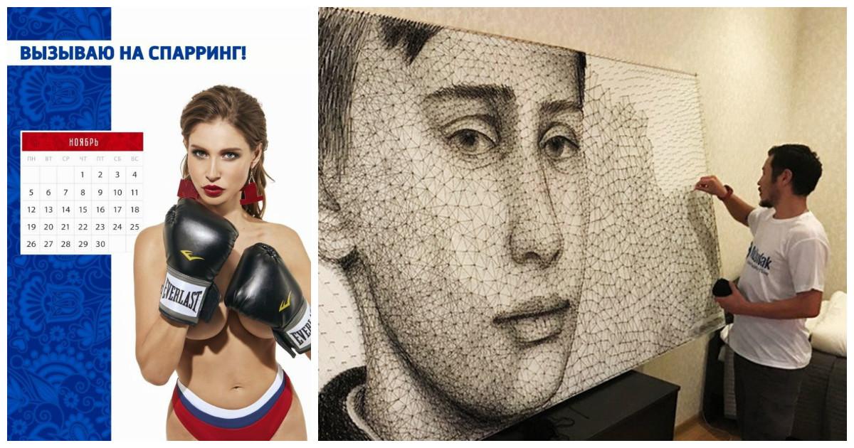 Календари с обнаженкой, аресты конкурентов и другие интересные подарки ко дню рождения президента Путина