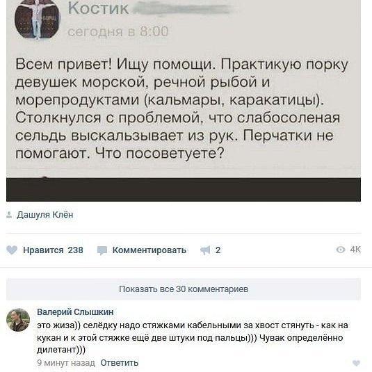 Не перевелись еще пикап-мастера на интернетпросторах