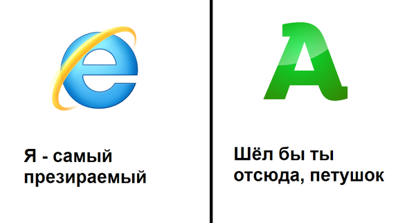 """Амиго - браузер, к которому применимо только одно слово """"подхватил"""""""