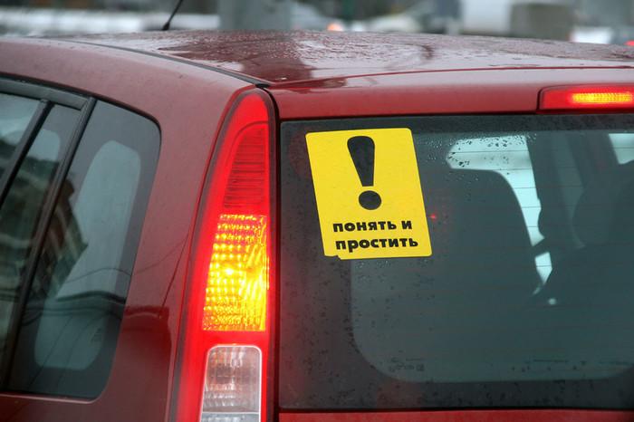Новички на дороге: и им страшно, и всем окружающим тоже