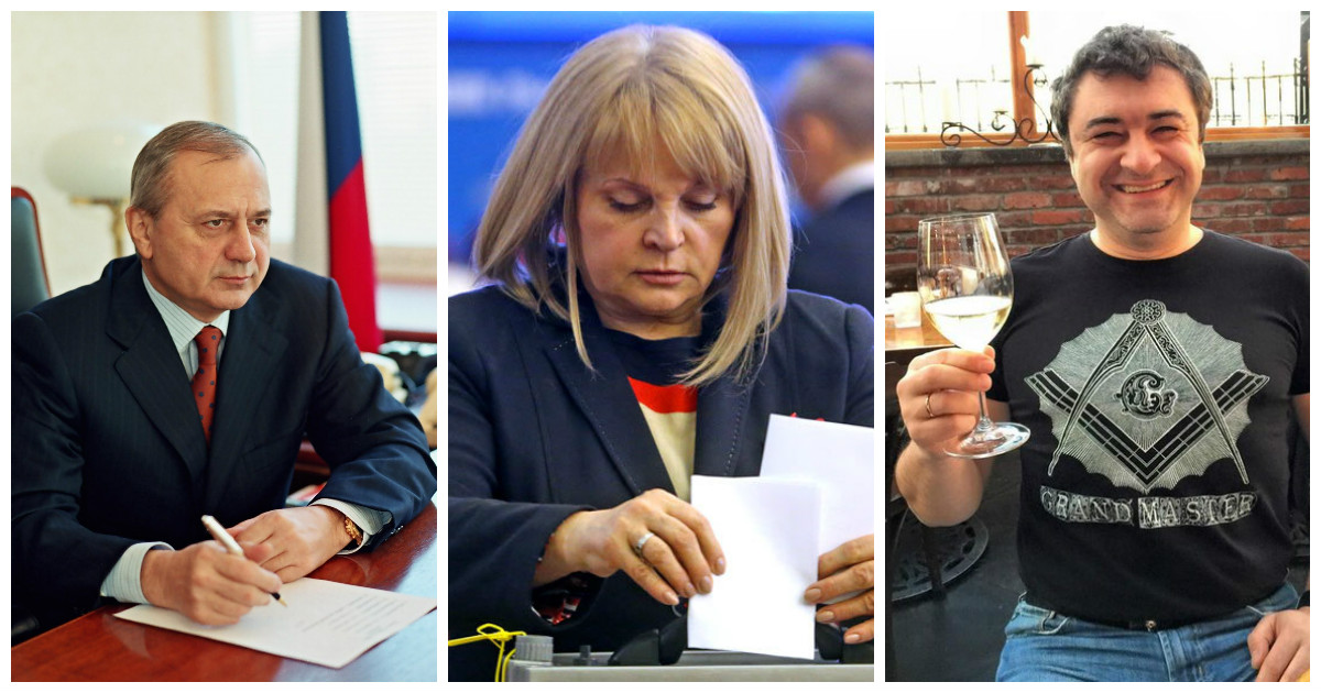 Кандидаты в президенты России ушедшие с радаров