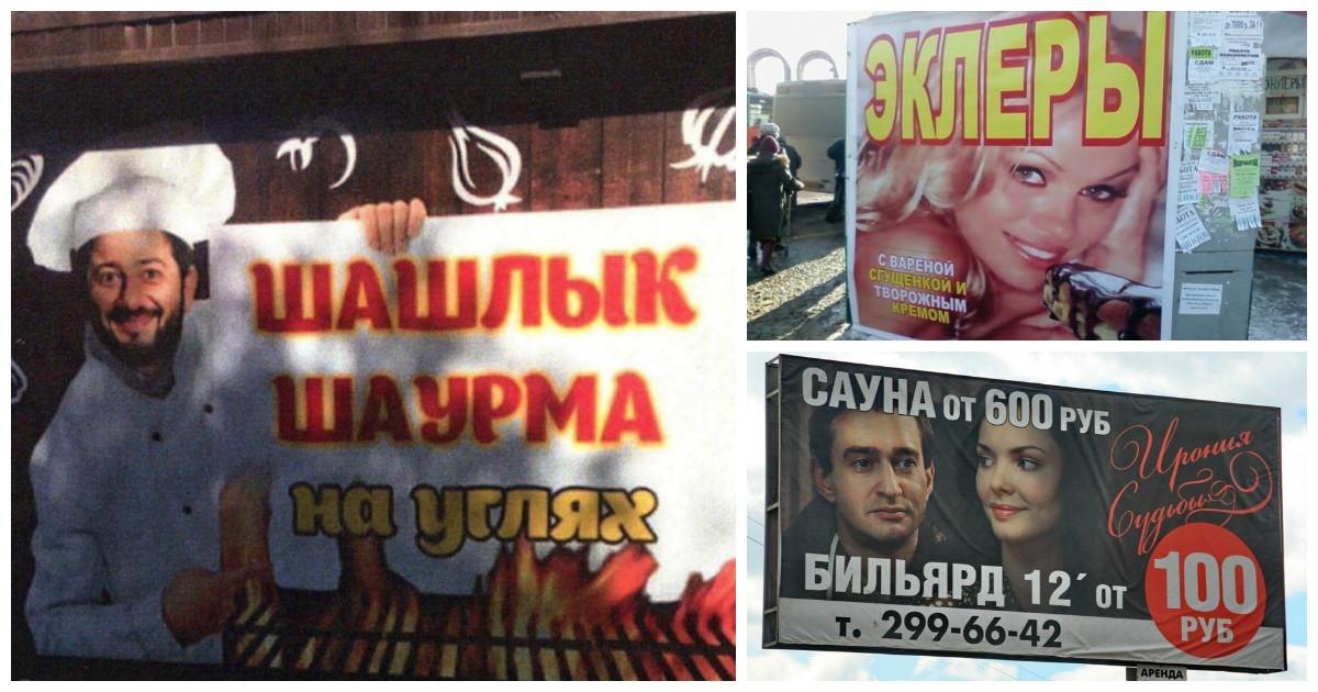 Михаил Галустян против рекламы шашлыка и другие звезды с обложки рекламы