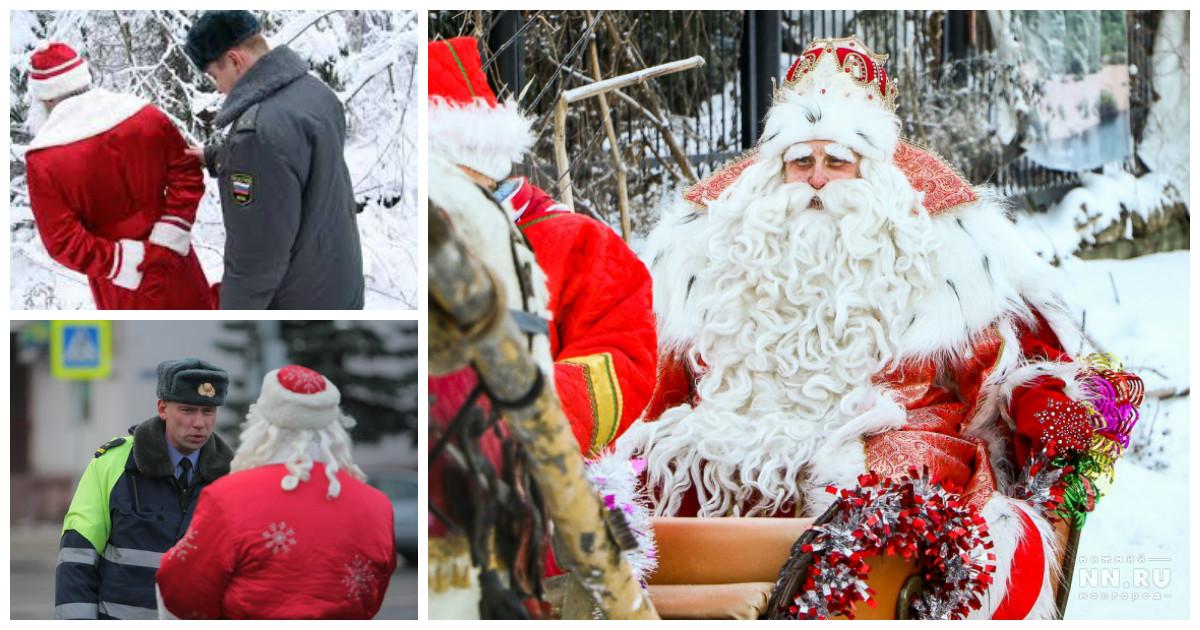 Этот Новый год придется проводить без Деда Мороза, ведь всему виной коррупция