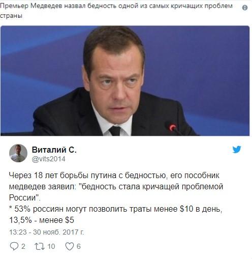 Медведев в прямом эфире поговорил с журналистами об обормотах, счастье, салатах и психическом здоровье
