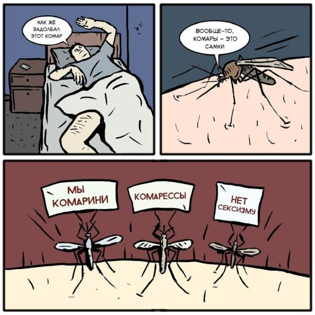 Забавные комиксы от понедельничной хандры