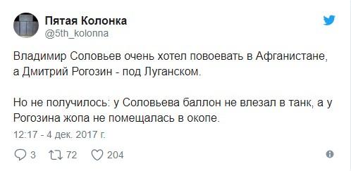 Реакция соцсетей на заявление Владимира Соловьева по поводу готовности отправить своих детей на войну в Сирию