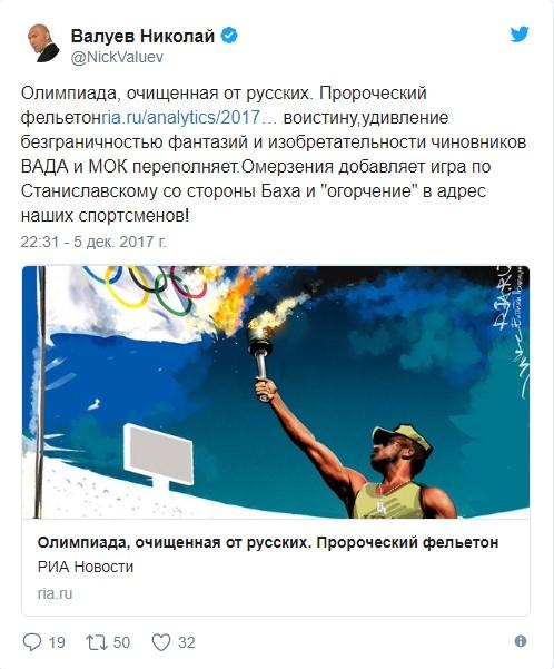 Никакой политики на олимпийских играх, однако наших все-таки не пустят в Пхенчхан