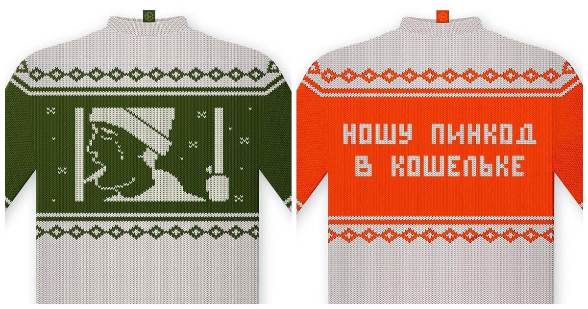 """Креативные свитера с """"оленями"""", которые можно носить не только под Новый год"""