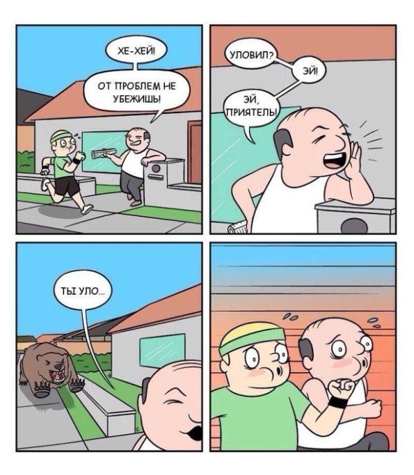 Дозированный юмор - то что доктор прописал!