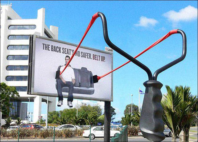 Вот это умный подход к реализации наружной рекламы!