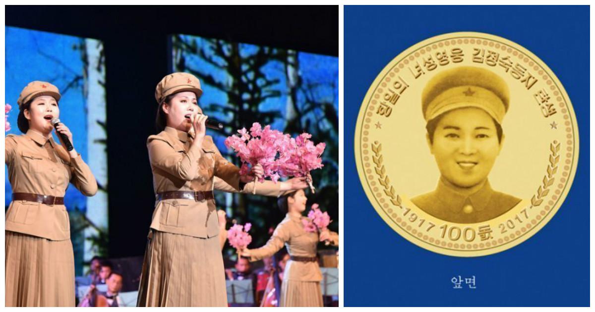 В КНДР с размахом отметили 100 день рождения бабушки Ким Чен Ына