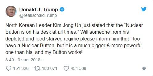 """Дональд Трамп не смог устоять и поспорил о величине """"красной кнопки"""" с Ким Чен Ыном в твиттере"""